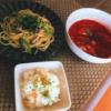 親子料理メニュー「トマトスープとアンチョビパスタ」 4年43組 井出壮亮